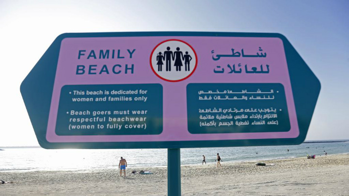 Beaches For Women And Families