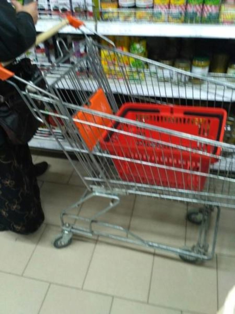 A Trolley And A Basket