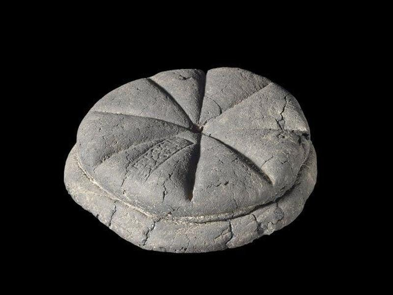 Carbonized Bread With Baker's Stamp Survived The Vesuvius Eruption