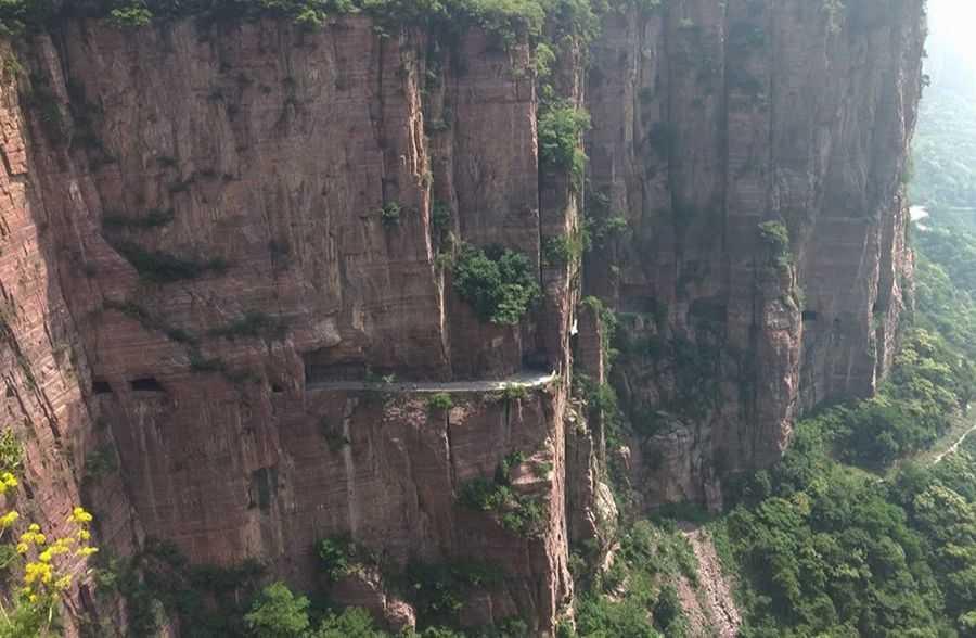 Guoliang