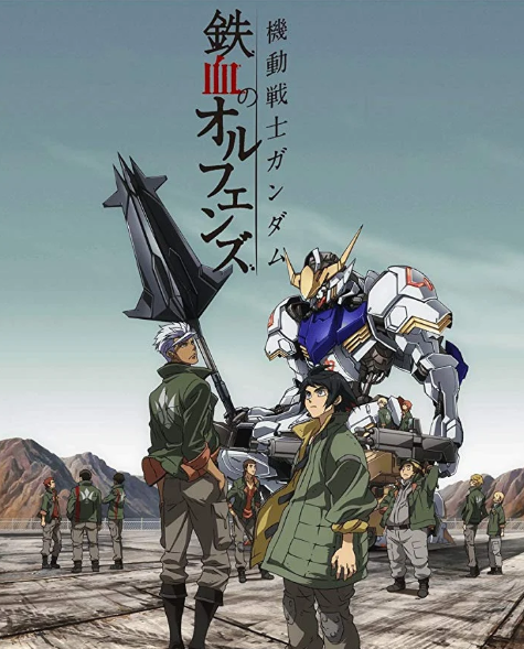 Mobile Suit Gundam: Iron-Blooded Orphans: Seasons 1-2 (2015-Present)