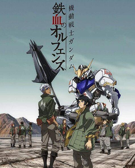 Mobile Suit Gundam: Iron-Blooded Orphans: Seasons 1-2 (2015-Present)