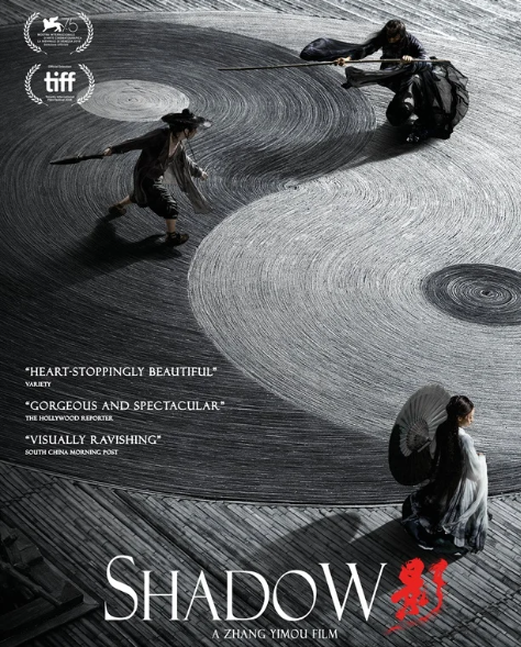 Shadow (2018)